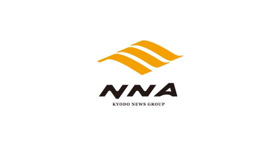 NHNとサムスンSDS、クラウドで協力