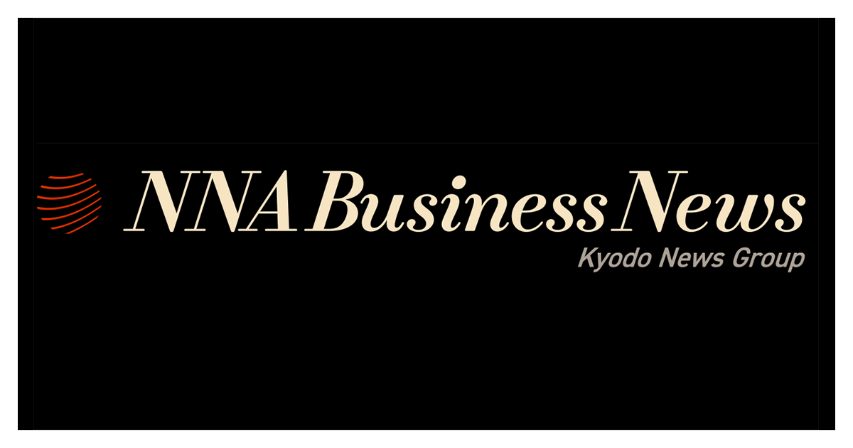 NNA Business News - NNA ENGLISH