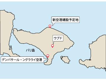 バリ島新空港、北部海上に建設を計画 - NNA ASIA・インドネシア・運輸