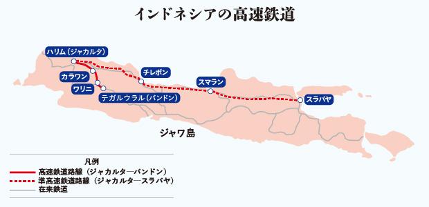 爆走、アジアの高速鉄道】ASEAN ...
