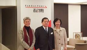 中国のAD調査、台湾の工作機械団...