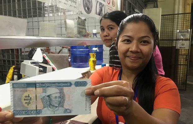 通貨 ミャンマー