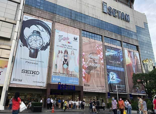 バンコク伊勢丹が閉店、28年の歴史に幕 - NNA ASIA・タイ・小売り・卸売り